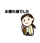 【敬語】会社員の日常会話(個別スタンプ:06)