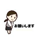 【敬語】会社員の日常会話(個別スタンプ:07)