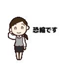 【敬語】会社員の日常会話(個別スタンプ:08)