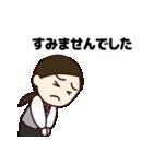 【敬語】会社員の日常会話(個別スタンプ:10)