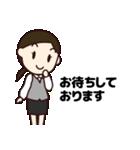 【敬語】会社員の日常会話(個別スタンプ:13)