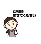【敬語】会社員の日常会話(個別スタンプ:15)