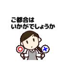 【敬語】会社員の日常会話(個別スタンプ:16)