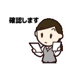 【敬語】会社員の日常会話(個別スタンプ:22)