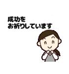 【敬語】会社員の日常会話(個別スタンプ:25)