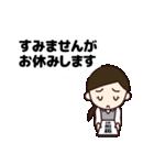 【敬語】会社員の日常会話(個別スタンプ:35)