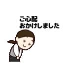 【敬語】会社員の日常会話(個別スタンプ:36)