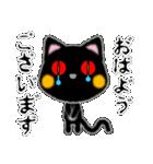 黒ネコさん、風邪(花粉症)です。辛いです(個別スタンプ:1)