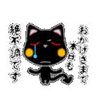 黒ネコさん、風邪(花粉症)です。辛いです(個別スタンプ:2)