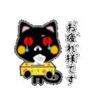 黒ネコさん、風邪(花粉症)です。辛いです(個別スタンプ:6)