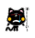 黒ネコさん、風邪(花粉症)です。辛いです(個別スタンプ:9)