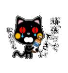 黒ネコさん、風邪(花粉症)です。辛いです(個別スタンプ:10)