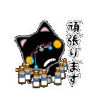黒ネコさん、風邪(花粉症)です。辛いです(個別スタンプ:11)