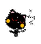 黒ネコさん、風邪(花粉症)です。辛いです(個別スタンプ:14)
