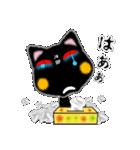 黒ネコさん、風邪(花粉症)です。辛いです(個別スタンプ:15)