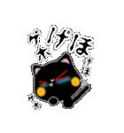 黒ネコさん、風邪(花粉症)です。辛いです(個別スタンプ:17)