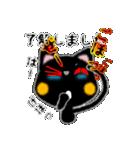 黒ネコさん、風邪(花粉症)です。辛いです(個別スタンプ:19)