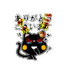 黒ネコさん、風邪(花粉症)です。辛いです(個別スタンプ:21)