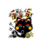 黒ネコさん、風邪(花粉症)です。辛いです(個別スタンプ:22)