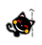 黒ネコさん、風邪(花粉症)です。辛いです(個別スタンプ:23)