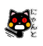 黒ネコさん、風邪(花粉症)です。辛いです(個別スタンプ:25)