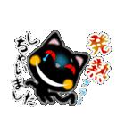 黒ネコさん、風邪(花粉症)です。辛いです(個別スタンプ:30)