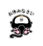 黒ネコさん、風邪(花粉症)です。辛いです(個別スタンプ:32)