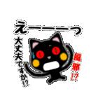 黒ネコさん、風邪(花粉症)です。辛いです(個別スタンプ:37)
