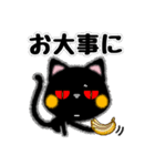 黒ネコさん、風邪(花粉症)です。辛いです(個別スタンプ:40)