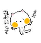 白ネコちゃんです。敬語です。(個別スタンプ:2)