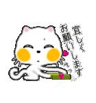 白ネコちゃんです。敬語です。(個別スタンプ:4)