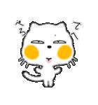 白ネコちゃんです。敬語です。(個別スタンプ:15)