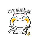 白ネコちゃんです。敬語です。(個別スタンプ:20)