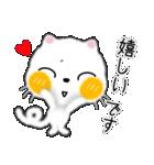 白ネコちゃんです。敬語です。(個別スタンプ:23)