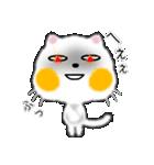 白ネコちゃんです。敬語です。(個別スタンプ:30)