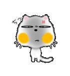 白ネコちゃんです。敬語です。(個別スタンプ:31)