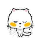 白ネコちゃんです。敬語です。(個別スタンプ:32)