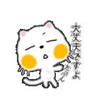白ネコちゃんです。敬語です。(個別スタンプ:33)