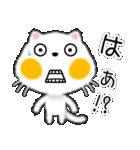 白ネコちゃんです。敬語です。(個別スタンプ:35)