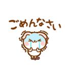 ❤️涙の敬語【たれ耳うさぎ】(個別スタンプ:02)