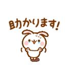 ❤️涙の敬語【たれ耳うさぎ】(個別スタンプ:03)