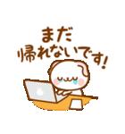 ❤️涙の敬語【たれ耳うさぎ】(個別スタンプ:05)