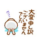❤️涙の敬語【たれ耳うさぎ】(個別スタンプ:08)