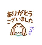 ❤️涙の敬語【たれ耳うさぎ】(個別スタンプ:10)
