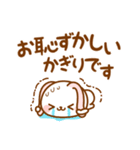 ❤️涙の敬語【たれ耳うさぎ】(個別スタンプ:17)