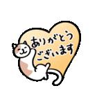 猫・ねこ・ネコのゆる敬語【毎日使える】(個別スタンプ:01)
