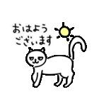 猫・ねこ・ネコのゆる敬語【毎日使える】(個別スタンプ:02)