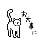 猫・ねこ・ネコのゆる敬語【毎日使える】(個別スタンプ:04)