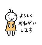 猫・ねこ・ネコのゆる敬語【毎日使える】(個別スタンプ:05)