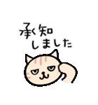 猫・ねこ・ネコのゆる敬語【毎日使える】(個別スタンプ:06)